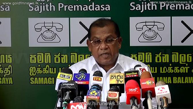 Samagi Jaya Balawegaya responds to UNP allegation