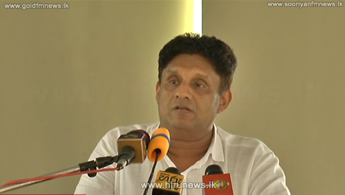 Govt. will be defeated – Sajith (video)