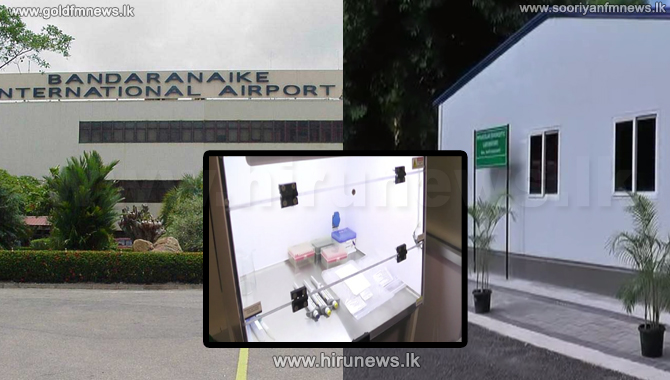 New lab at Katunayake Airport performs free PCR tests (pictures)