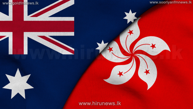 Australia suspends Hong Kong extradition treaty