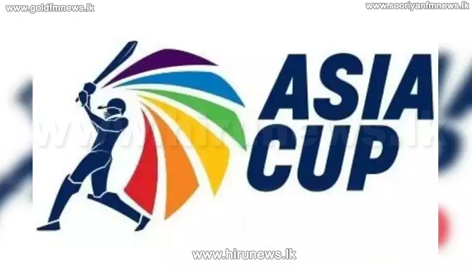 Asia Cup Cricket Tournament will be held in Sri Lanka in June next year