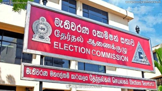 2498 complaints related to the general election
