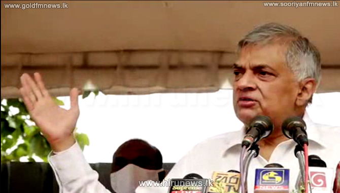 People are fed up with all parliamentarians - Ranil