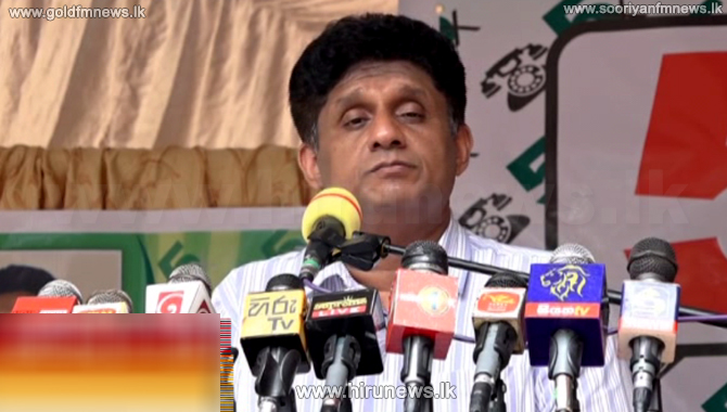 Steps will be taken to resolve water and electricity bill issues - Sajith (Video)