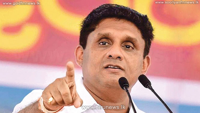 Government is responsible for a second corona wave - Sajith