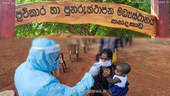 700 including visitors to Kandakadu and close contacts of the Rajanganaya officer and his son on self-quarantine