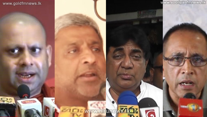 Various views by politicians regarding General Election (Video)