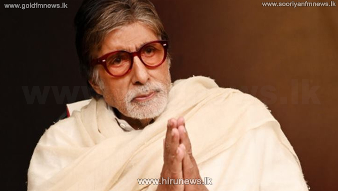 Actor Amitabh Bachchan infected with Covid-19 virus
