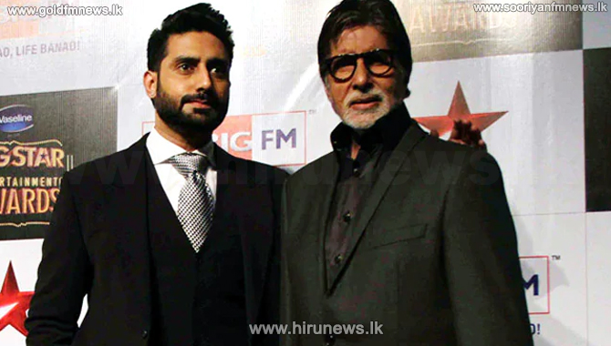 Abishek Bachchan positive for COVID-19 infections - joins father Amitabh in hospital