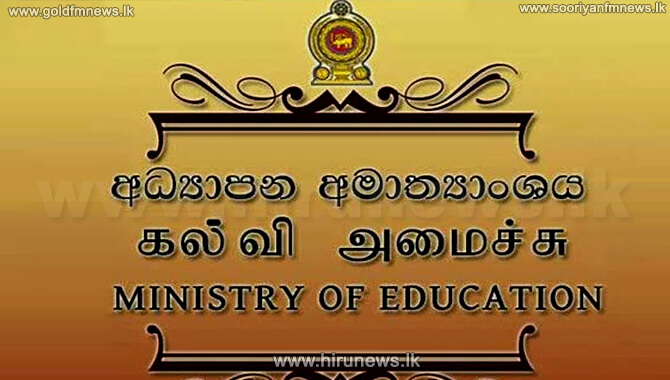 The latest decision taken by the Ministry of Education in view of the current Covid -19 situation