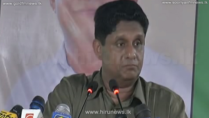 General election should be postponed immediately - Sajith (Video)