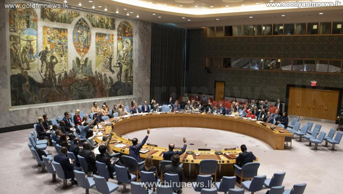 Conference between the five permanent members of the United Nations Security Council