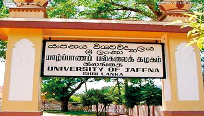 Faculty of Technology of the University of Jaffna, in Killinochchi closed - brother of a 3rd year student infected with coronavirus
