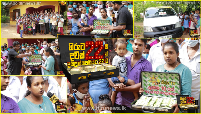 22 millionaires for Hiru's 22 – visit to 10th millionaire's home (video/pictures)