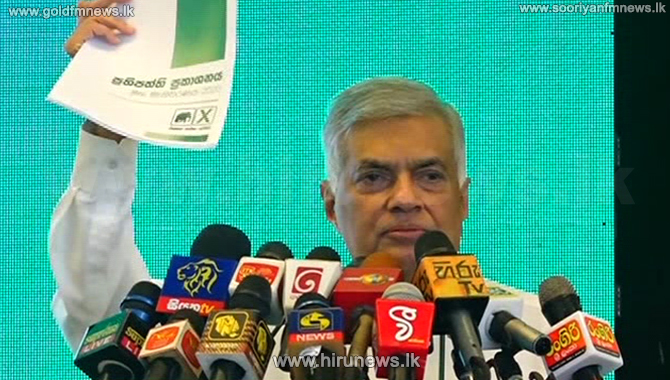 UNP policy statement unveiled (video)