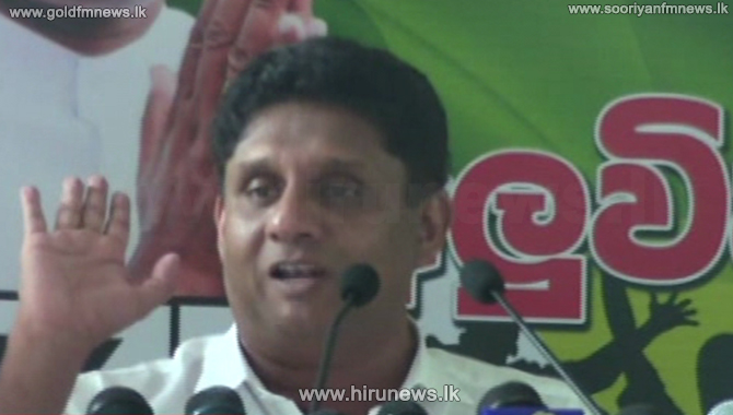 Sajith talks about a group that will sell their seats in Parliament (Video)