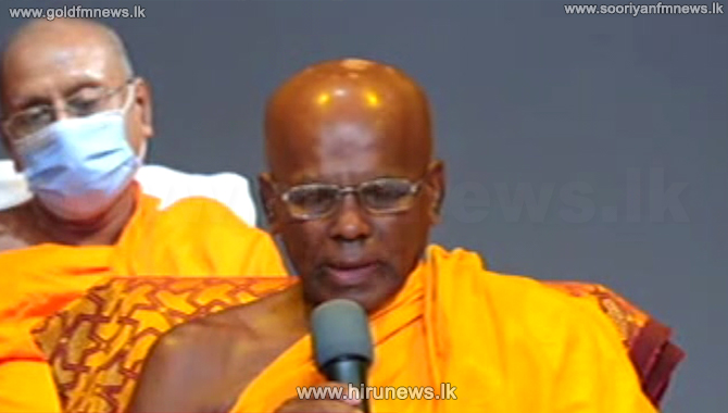 The country's political culture needs to change - Anunayake of the Asgiriya Chapter (Video)