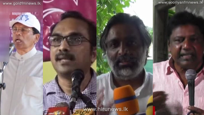Various views on the political stage (video)