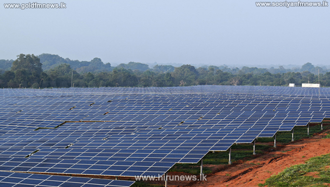 Approval to purchase solar power at the minimum price from local institutions