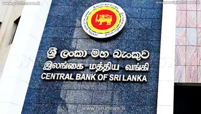 Committee from the Prime Minister to streamline the banking system