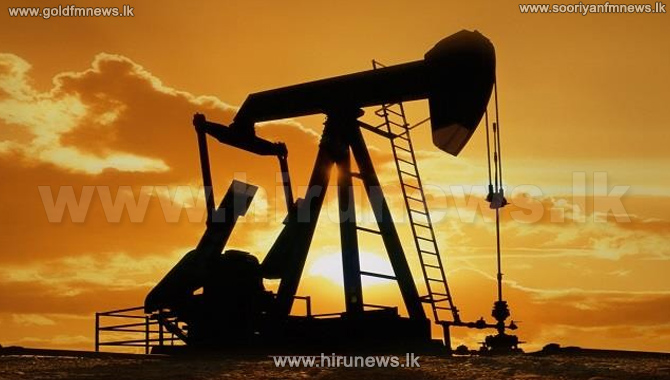 The price of a barrel of crude oil is US $ 43