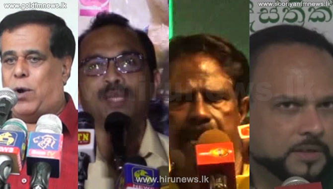 Politicians+express+various+views+today+%28Video%29