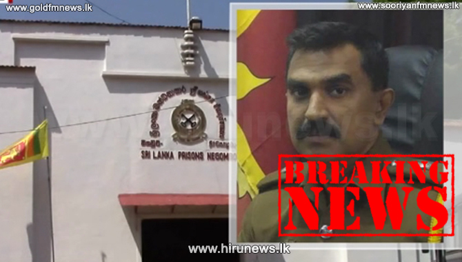 Anuruddha Sampayo surrenders to police in Kurunegala (video)