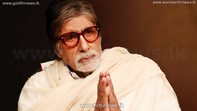 Amitabh Bachchan recovers from Covid-19