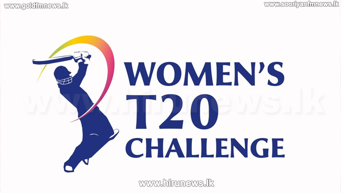 Women's IPL tournament
