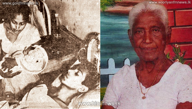 Controversial character of the seventies Marusira's beloved wife Ranmenika passes away (Video)