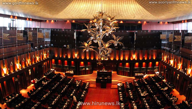 New parliament convenes on 20 August