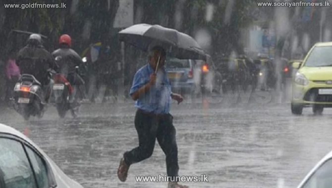 Showers in five provinces today