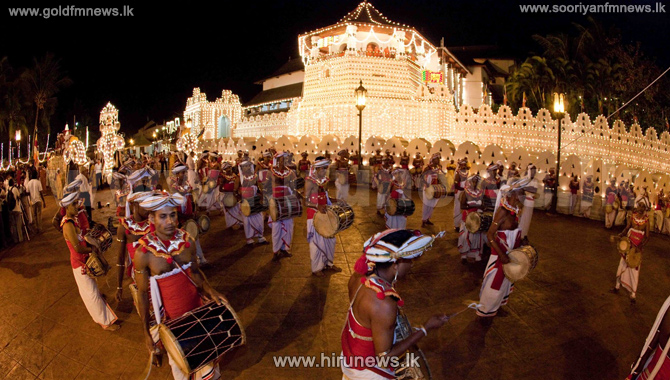 Water-cutting of Kandy's Esala Pageant takes place