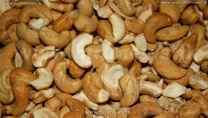 Cashew Corporation opens new outlet in Ambepussa