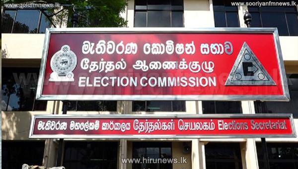 2020 நாடாளுமன்ற தேர்தல் வாக்களிப்பு நடவடிக்கைகள் நிறைவு
