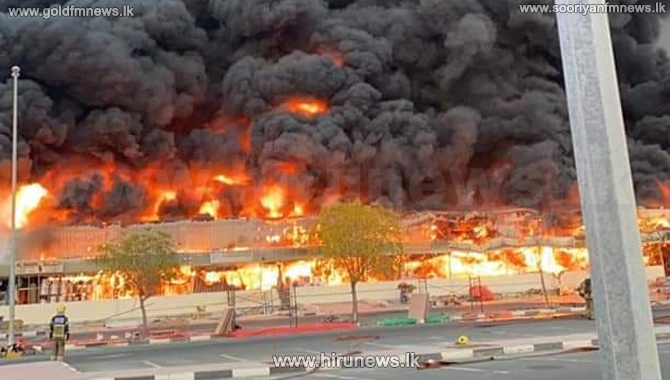 Firefighters put out market blaze in UAE