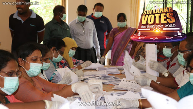 1st result: Sri Lanka Podujana Peramuna wins Galle postal voting (video)