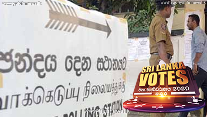 மாத்தறை மாவட்டத்திற்கான  முழுமையான தேர்தல் முடிவுகள்