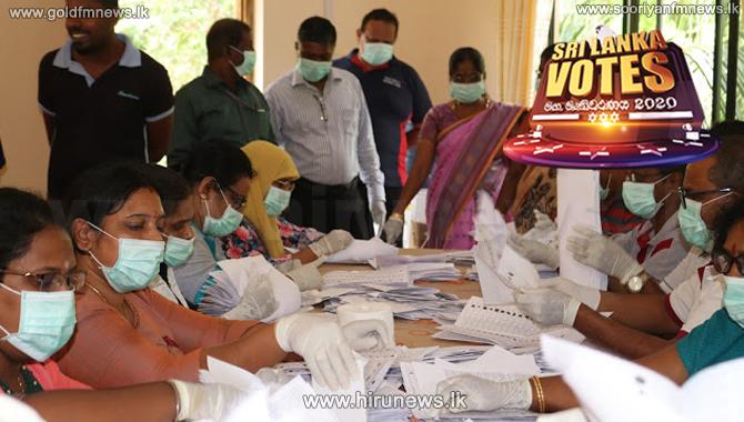 குருநாகல் மாவட்டத்தின் முழுமையான தேர்தல் பெறுபேறுகள்...!