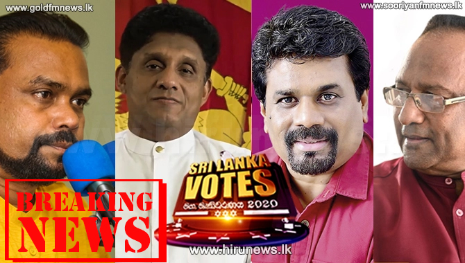 Colombo rejects Thilanga, Fowzie, Hirunika, Sujeewa