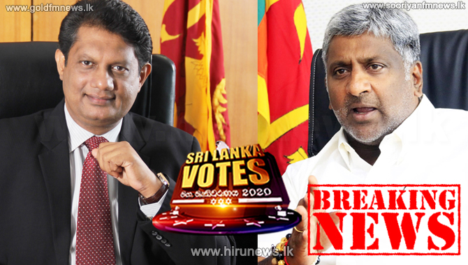 Duleep, Vijayamuni, Chatura, Edward, Mannapperuma defeated in Gampaha