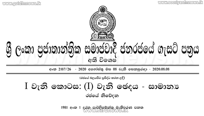 Gazette containing names of new elected MPs issued