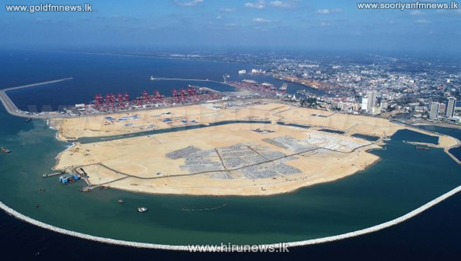Premier Rajapaksa calls for Port City work to be expedited (video)