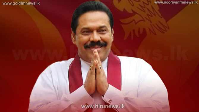 Prime minister Mahinda Rajapaksa's swearing-in underway (video)