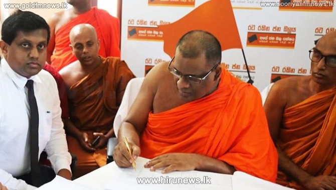 Gnanasara Thera named as national list MP