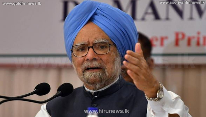 Manmohan+Singh%27s+solution+for+India+to+overcome+economic+crisis