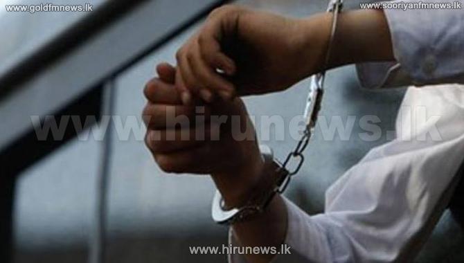 Former UNP Councillor arrested
