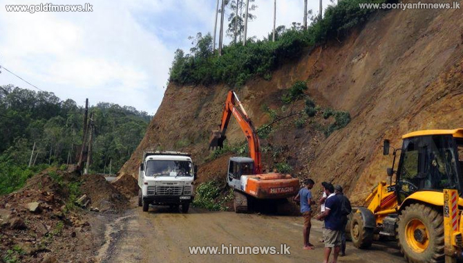 Hatton - Nallathanniya road restored - Motorist to be extra vigilant
