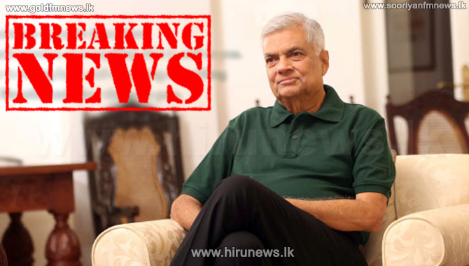 Ranil decides to step down from UNP leadership
