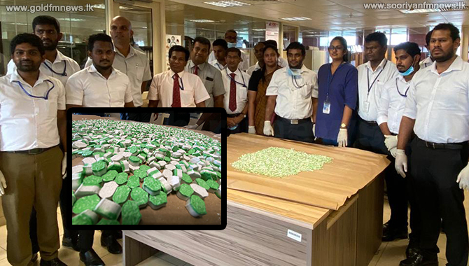 4,960 Ecstasy tablets seized from courier cargo clearance centre (pictures)